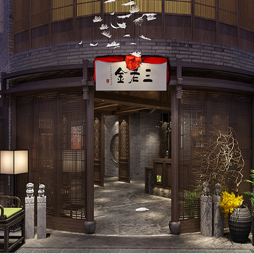 深圳中式餐厅设计