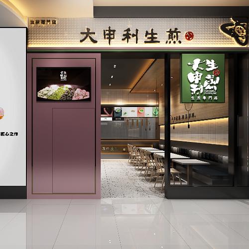 深圳餐厅装修